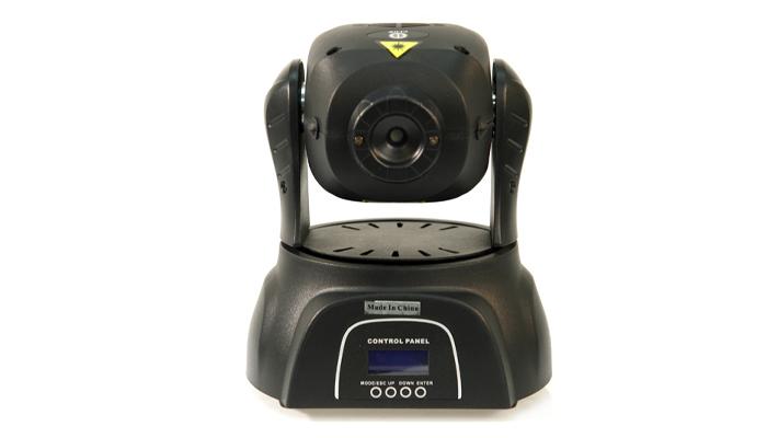 spot-laser-130-rg